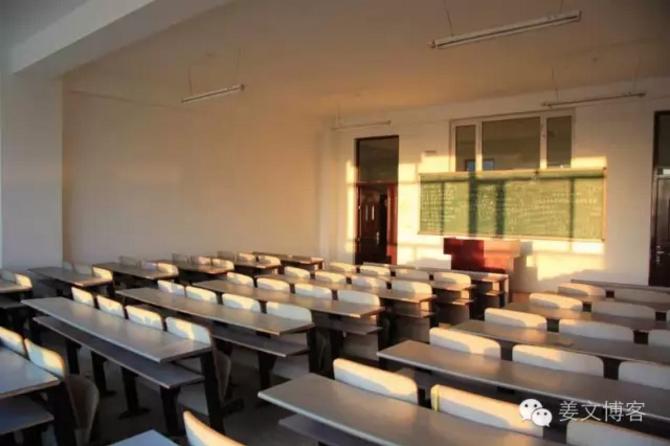 那一年記憶中的伊丹鎮中心小學校